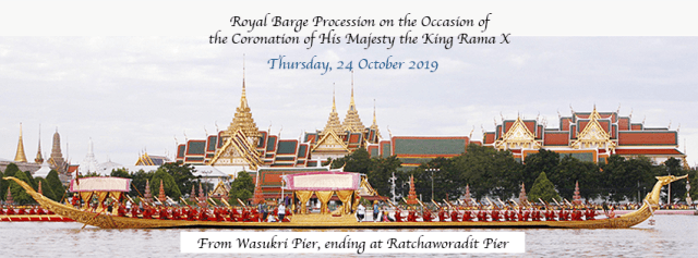 all you need to know about royal barges procession in bangkok and last rehearsals