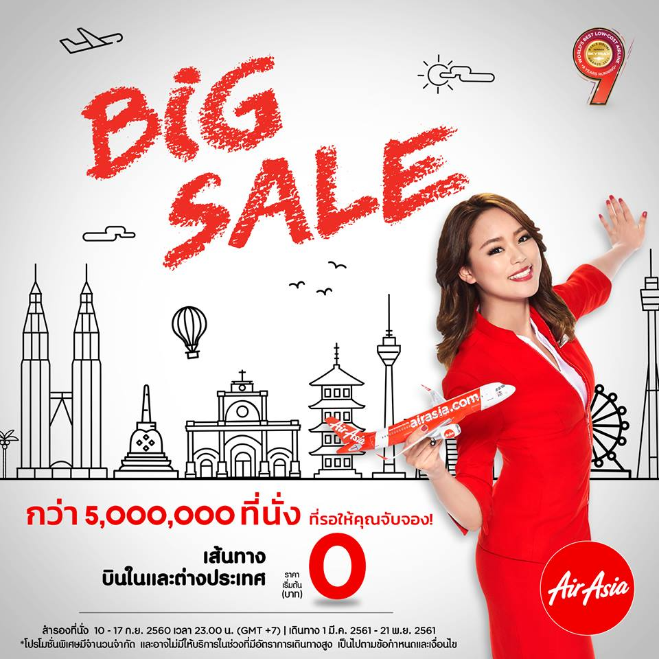 air asia promotion thailand