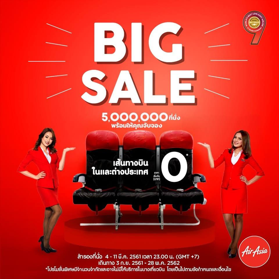 air asia big sale: domestic flights in thailand at 261 and 390 thb