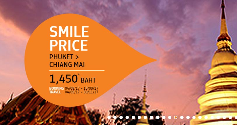 flights phuket chiang mai