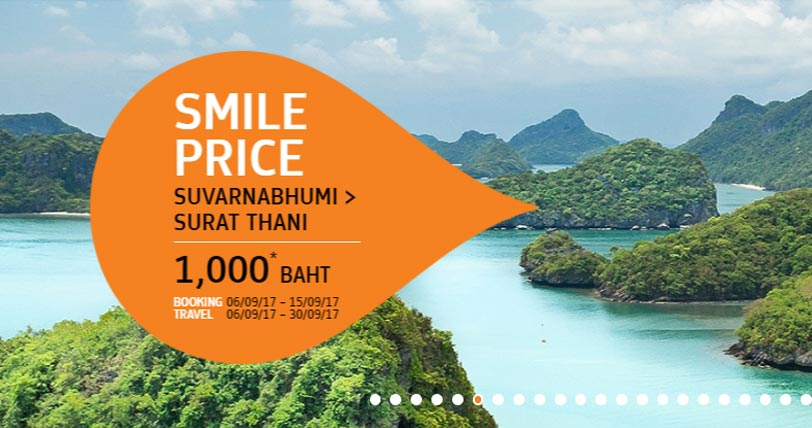 vol-surat-thani-thai-smile