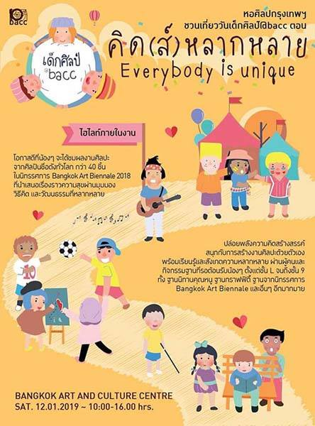 childrens day bangkok 2019