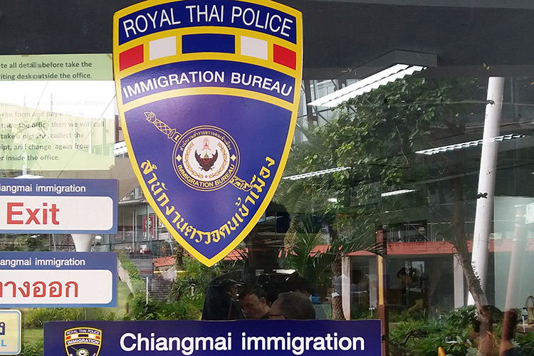immigration chiang mai