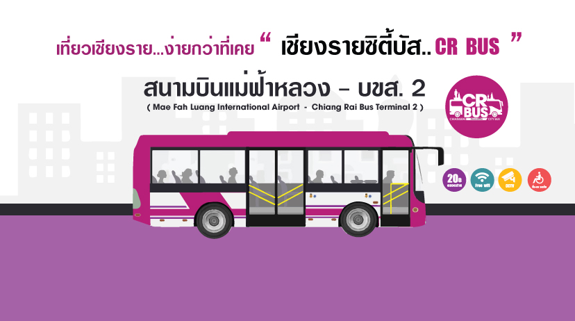 bus aéroport chaing rai thailande