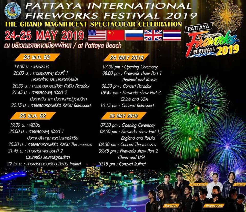 festival feux d'artifices pattaya