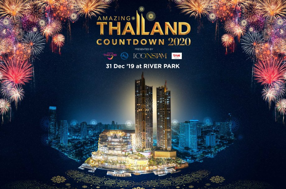 biggest new year's fireworks in bangkok