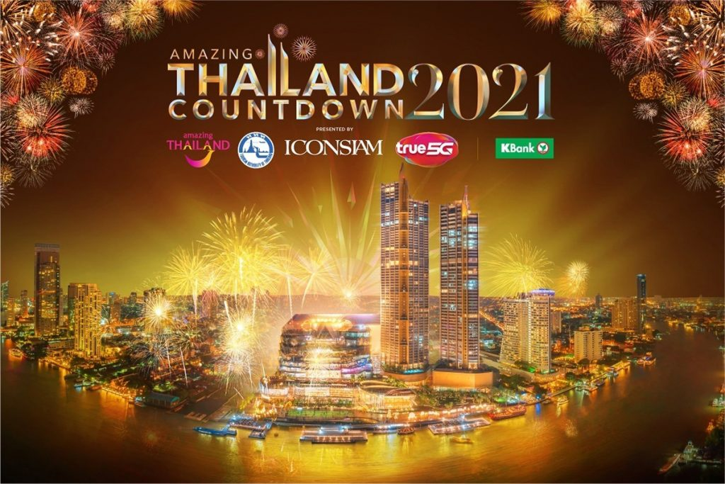 nouvel an 2021 bangkok
