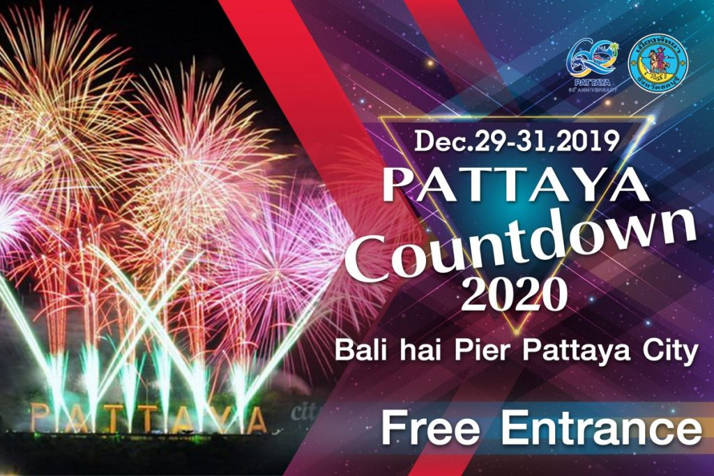 new year 2020 pattaya