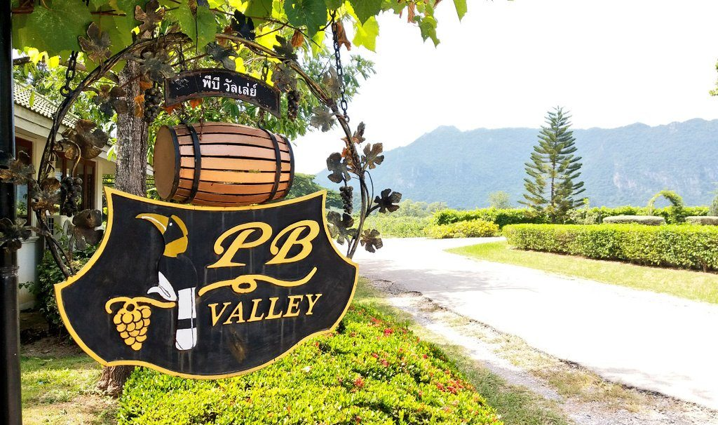 PB valley khao yai