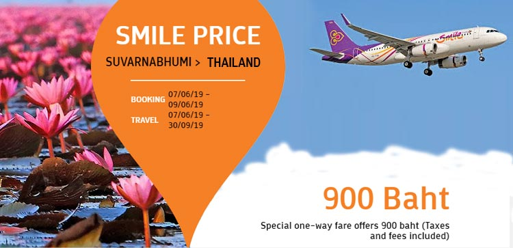 thai smile: domestic flights in thailand at 900 thb