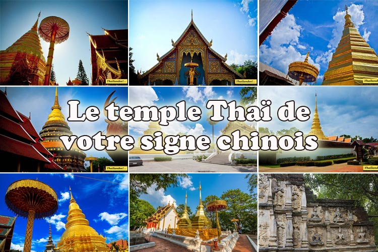 temple signe chinois thailande