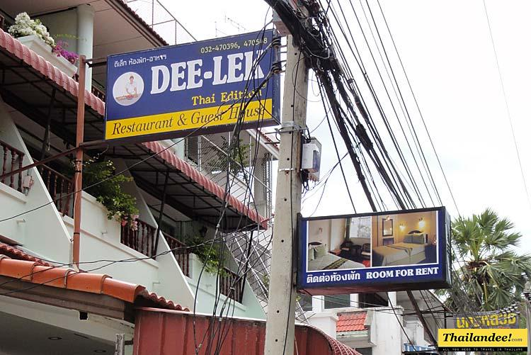 deelek guesthouse and restaurant 3