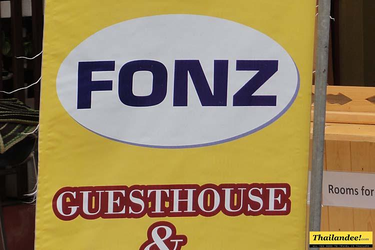 fonz guesthouse & coffee lounge