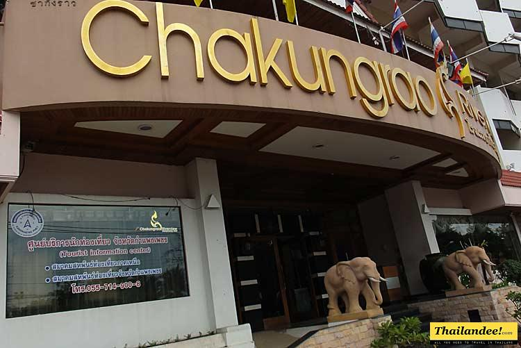 chakungrao riverview hotel