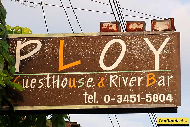 ploy guesthouse