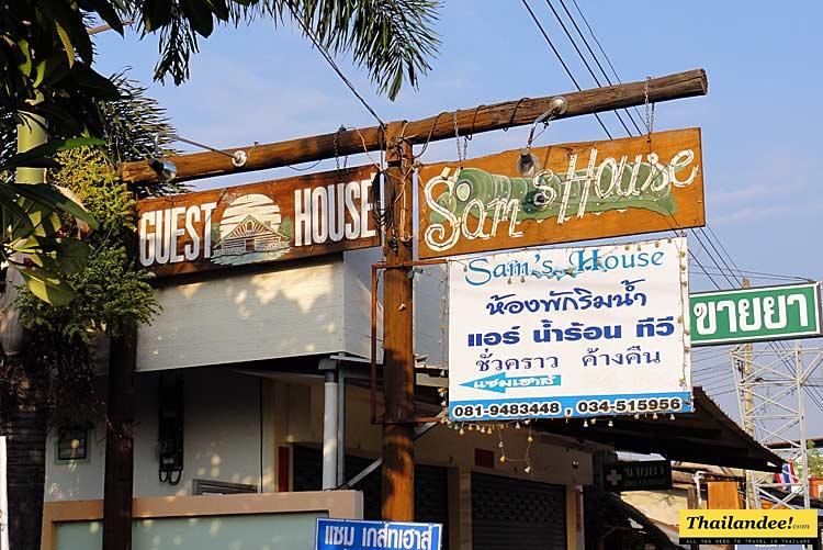 sam's house guesthouse