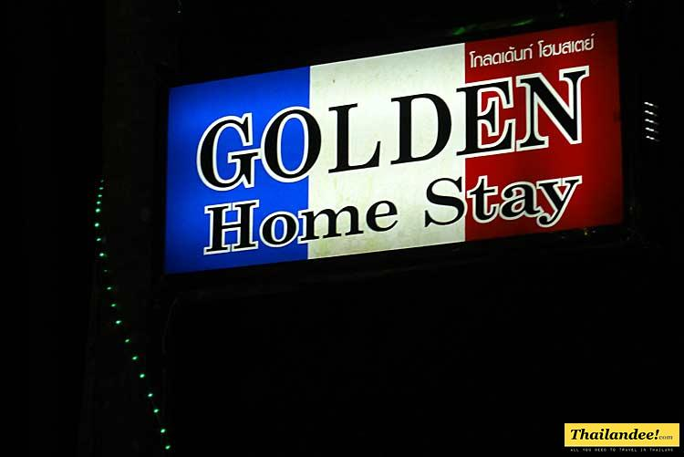 golden home stay