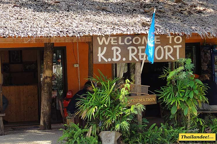 k b resort koh chang