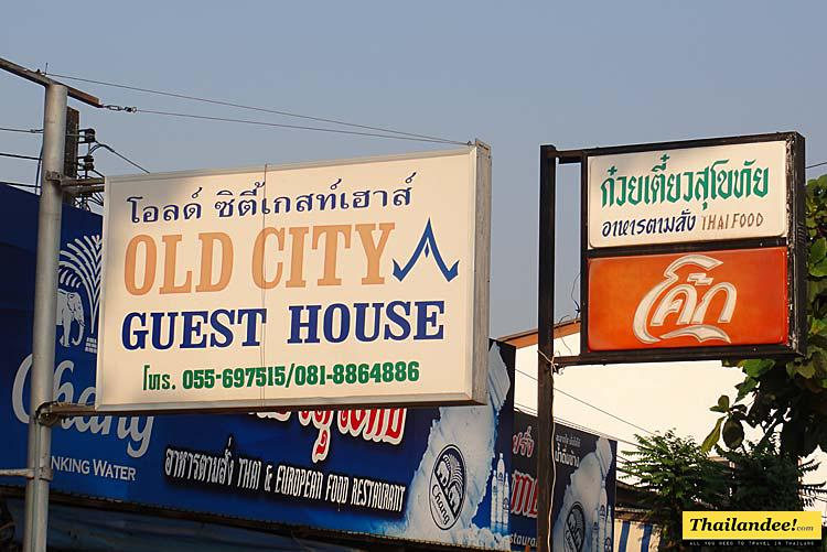 old city guesthouse