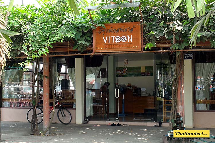 vitoon guesthouse
