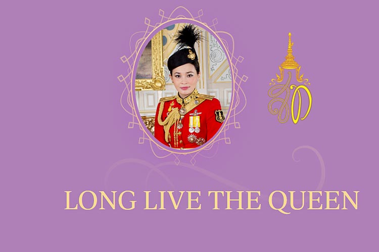queen suthida's birthday