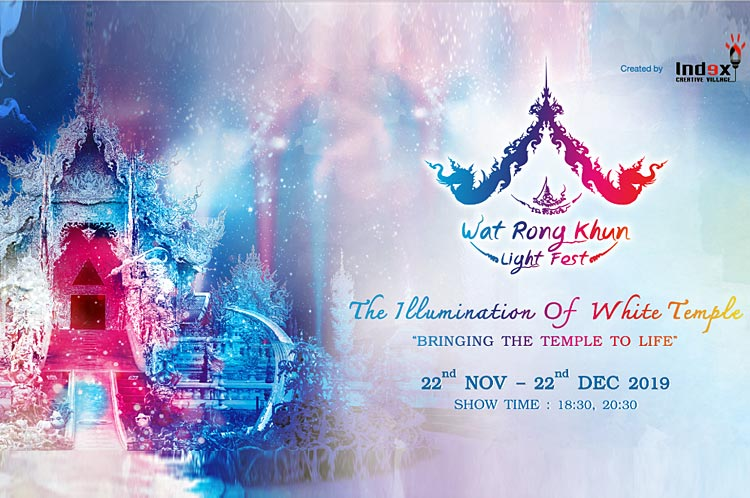 wat rong khun light fest - illuminations du temple blanc