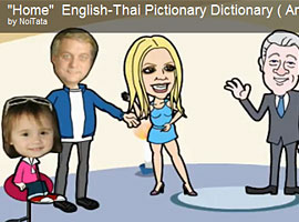 video Thai Picture Dictionary