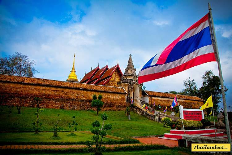 Lampang Luang Thailand  City new picture : Visit Wat Phra That Lampang Luang Lampang