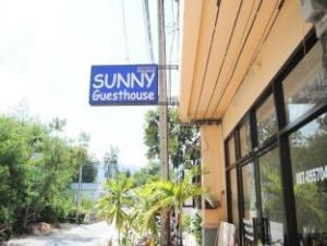 sunny guesthouse