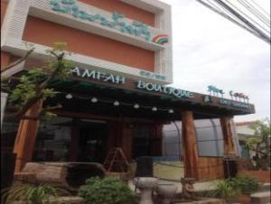 namfah boutique