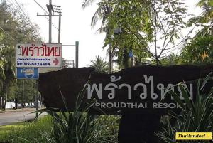 proudthai beach resort