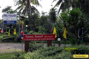 sisina resort and spa