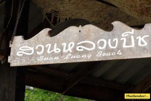 suanluang beach resort