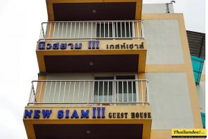 new siam iii guesthouse