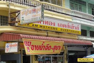 cha-am ma thong guesthouse