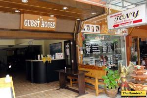 tony guesthouse & restaurant
