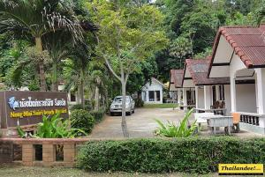 nong mai sairi beach resort