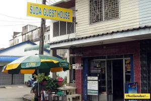 suda guest house