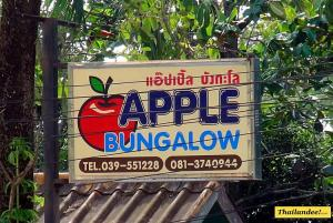 apple bungalows