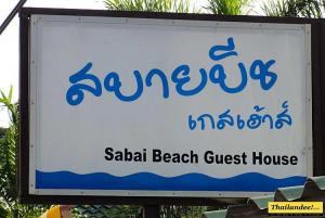 sabai beach guesthouse