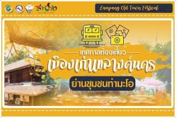 lampang old town festival
