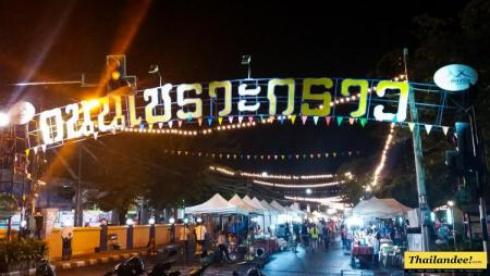 Walking Street de Buriram