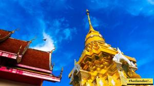 Wat Phra That Doi Saket Chiang Mai
