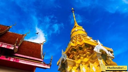 wat phra that doi saket