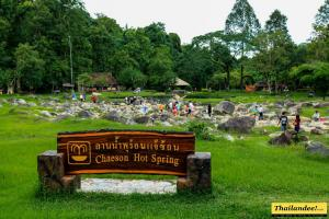 Chae Son Hot Springs Lampang