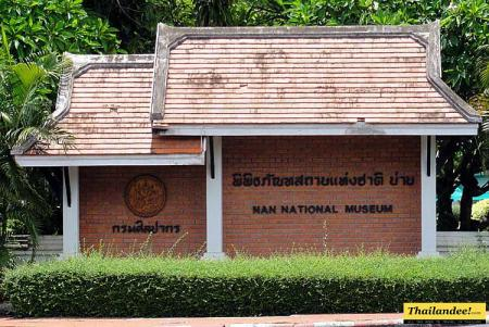 Nan National Museum
