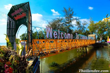 Lampam Floating market