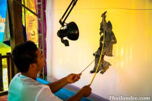 Nang Talung, Shadow Puppets Theater