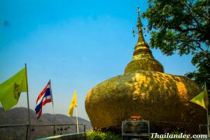 Golden Rock Temple (Wat Phra That In Kwaen) Phrae