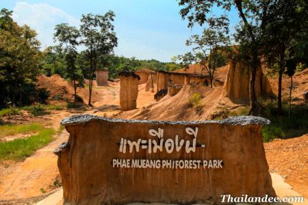 Phae Muang Phi Forest park